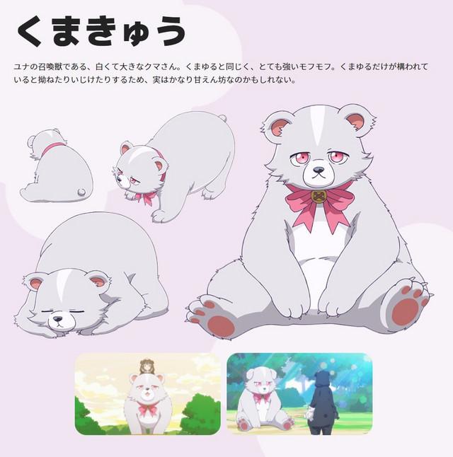 Una configuración de personaje de Kumakyuu, un gran oso blanco que es convocado por Yuna en el próximo anime de televisión Kuma Kuma Kuma Bear.