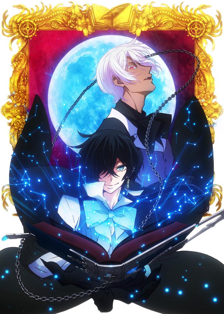 Una imagen clave para el próximo anime The Case Study of Vanitas TV, con los personajes principales Vanitas y Noe Archiviste posando dramáticamente frente a una luna llena mientras están rodeados por un marco de imagen dorado.