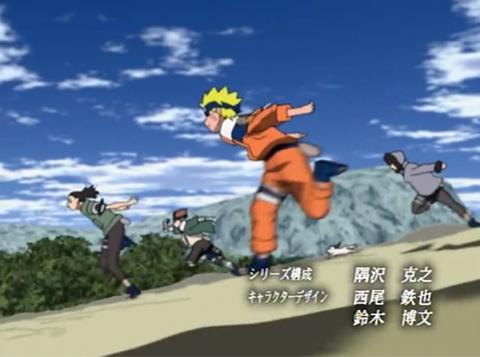 Naruto run