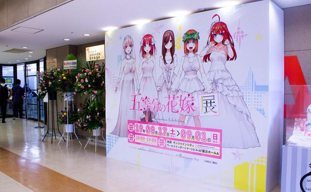 The Quintessential Quintuplets (Gotoubun no Kimochi) Ganha Exposição