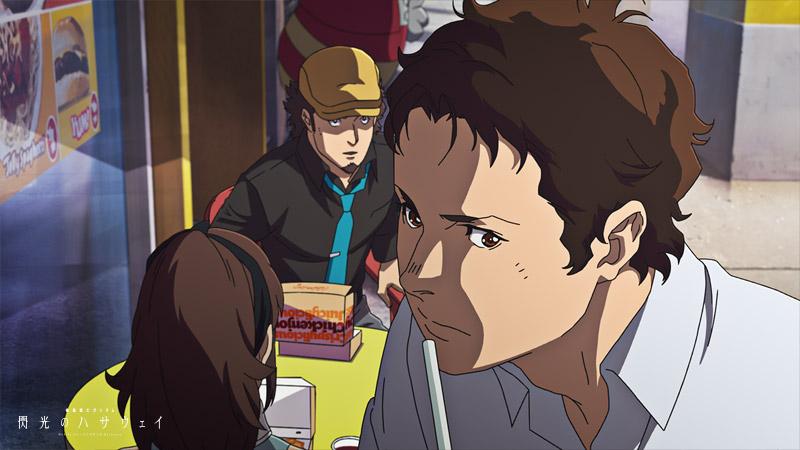 Traje móvil Gundam Hathaway