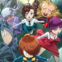 Crunchyroll The Sixth Gegege No Kitaro Tv Anime Poster Visual