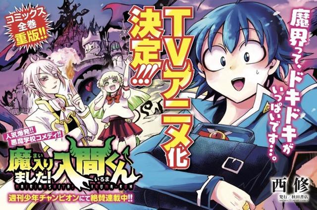 Image result for Mairimashita! Iruma-Kun