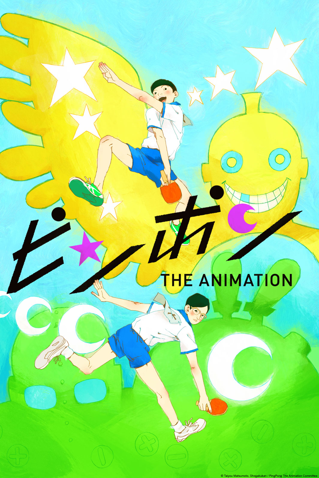 Image result for ping pong the animation crunchyroll