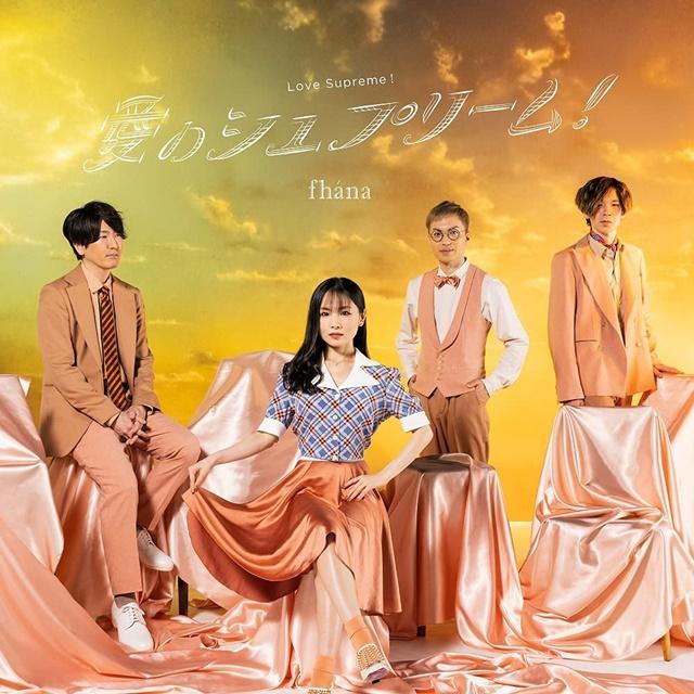 17afc89a7eb76cf494c5cba1074a269d1625717439 main - Miss Kobayashi's Dragon Maid S divulga clipes oficiais para as musicas de abertura e encerramento do anime.