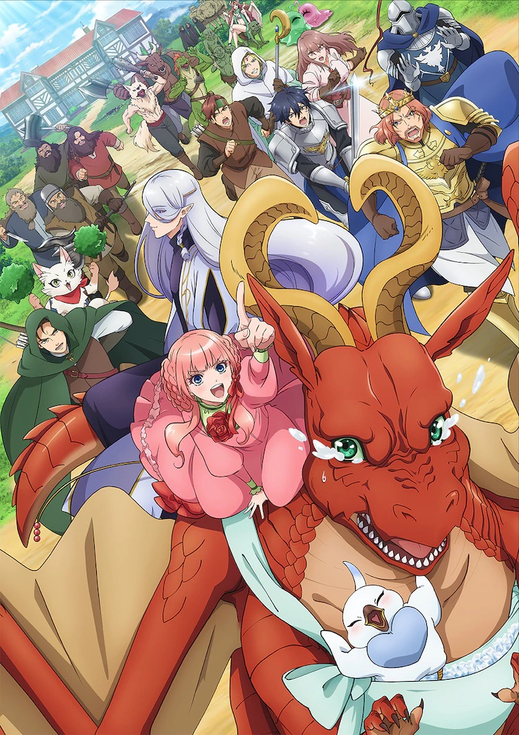 A new key visual for the upcoming Dragon Goes House-Hunting TV anime, featuring Letty and his friends being pursued by a horde of weapons-brandishing humans, dwarves, demi-humans, and monsters that mean to do the young red dragon grievous bodily harm.