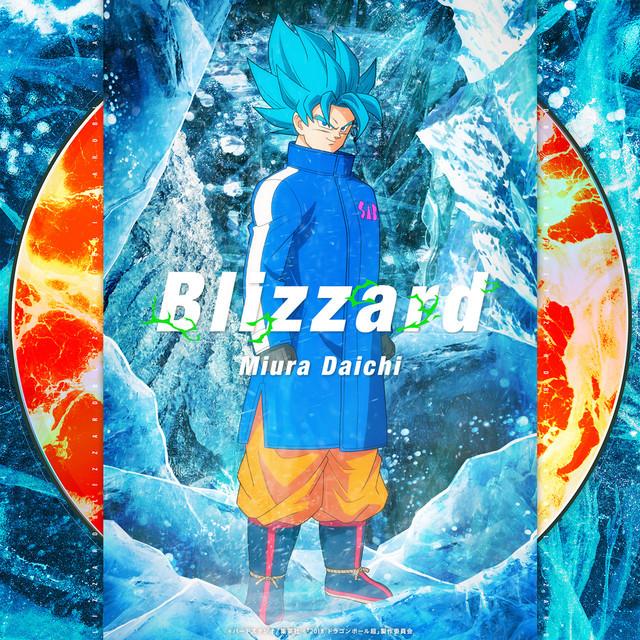 Crunchyroll - See More of Dragon Ball Super: Broly Anime