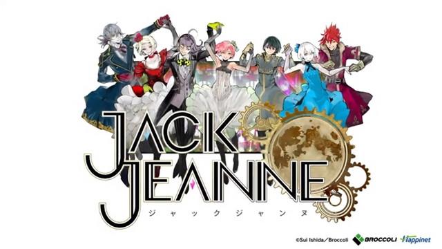 Jack Jeanne, le nouveau projet de Sui Ishida 1ce2d9ccbf1137b1cd920a0a371b8be81552623612_full