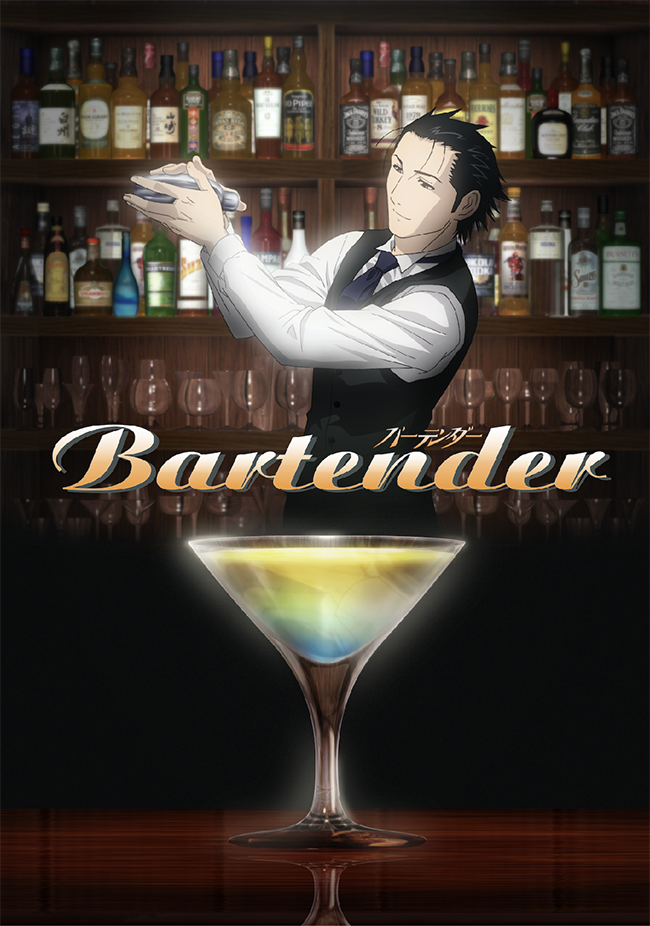 Bartender key visual