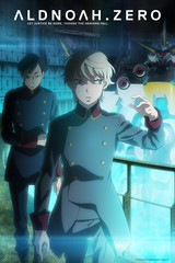 ALDNOAH.ZERO