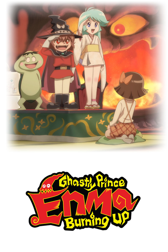 Ghastly Prince Enma Burning Up
