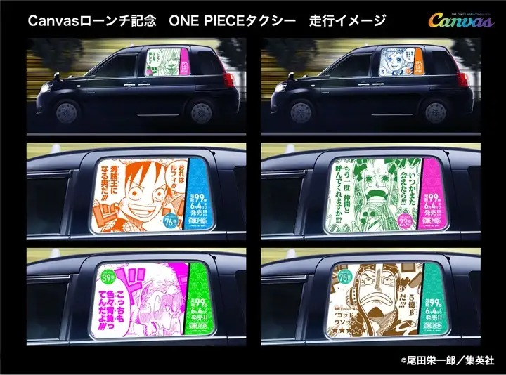 One Piece taxis