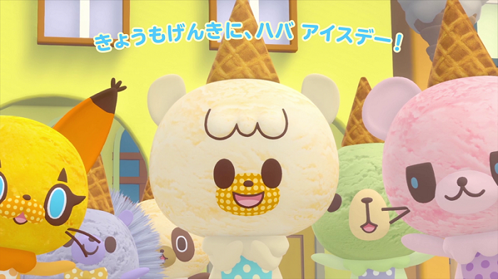 Ice cream animals gather for a party in a scene from the upcoming iii icecrin TV anime.