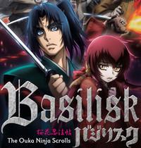 Crunchyroll Crunchyroll To Stream Basilisk The Ouka Ninja Scrolls Anime Reveals Details For Cardcaptor Sakura Clear Card