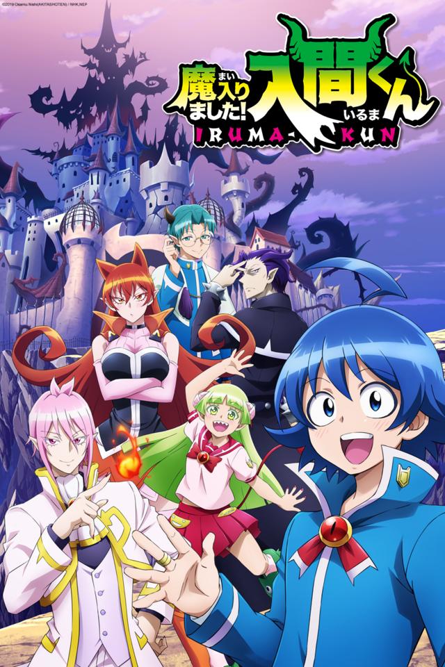 Crunchyroll anuncia una nueva oleada de animes