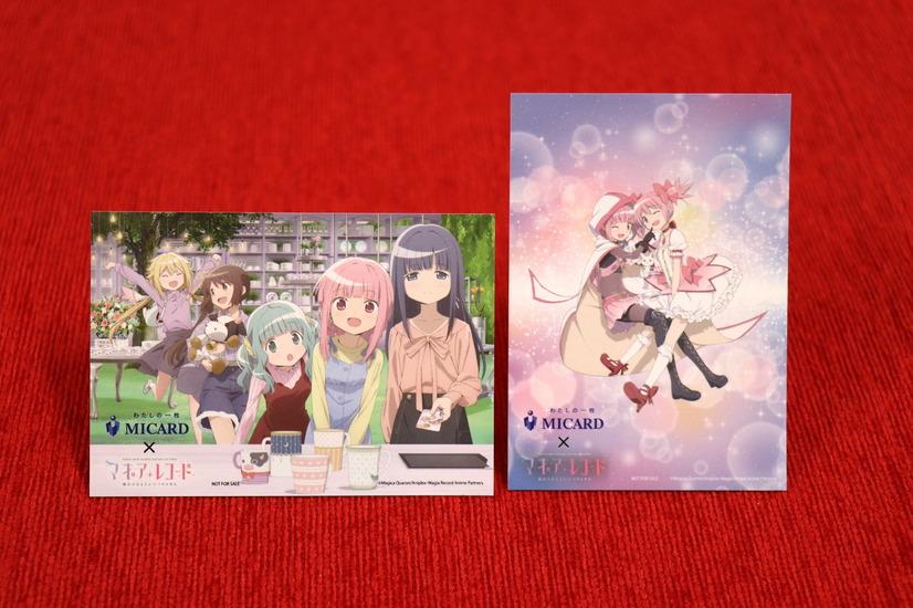 Magia Record x MI Card stickers
