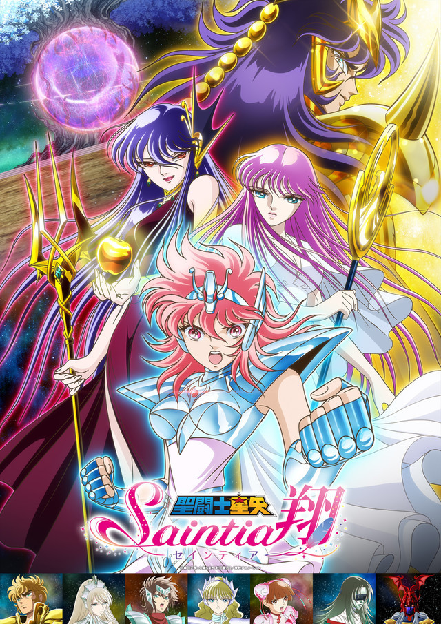 Saint Seiya Saintia Sho Episode 1, The Fated Sisters! Shoko