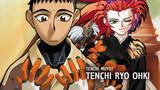 Tenchi Muyo! Ryo-Ohki