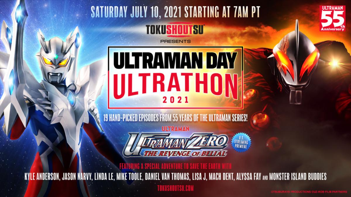 A promotional image for the upcoming Ultraman Day Ultrathon 2021 online streaming event sponspored by Shout! Factory.
