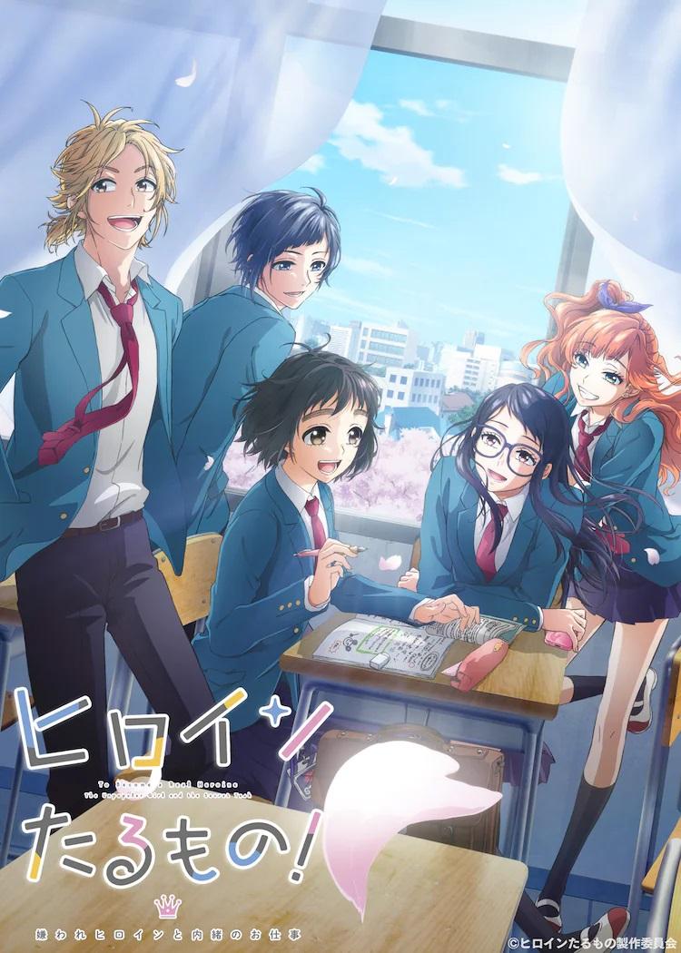 ¡Una imagen clave para el próximo Heroine Tarumono!  ~ Kiraware Heroine to Naishou no Oshigoto ~ Anime de televisión que presenta al elenco principal de estudiantes de secundaria disfrutando de un momento juntos en su clase.