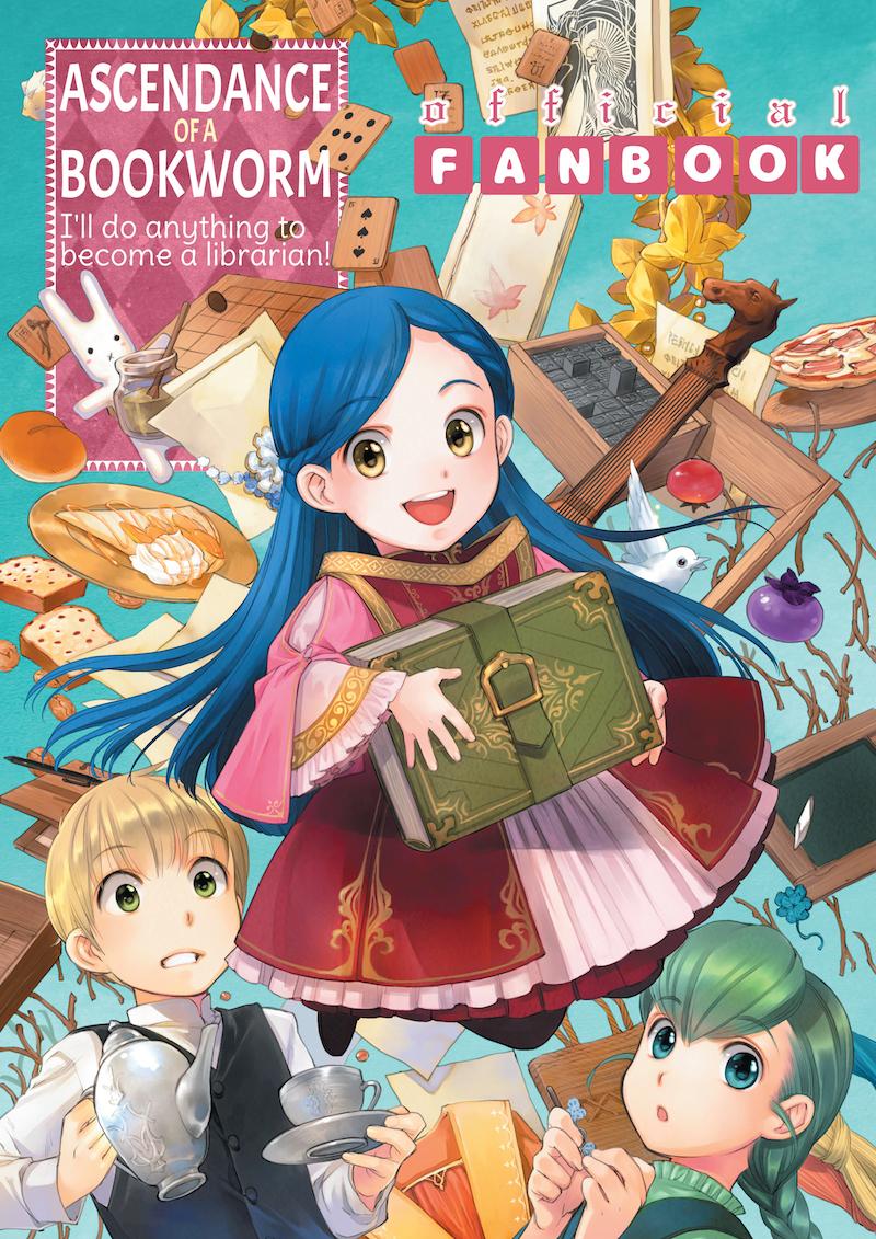 Клуб J-Novel лицензирует официальное восхождение фанбука книжного червя
