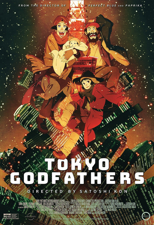 The movie poster for the GKIDS / Fathom Events limited theatrical release of Tokyo Godfathers, featuring a trio of homeless people and a baby posing in front a dreamlike Tokyo nightscape.