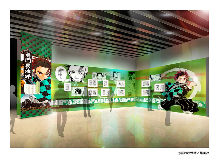 """Exhibition room """"Chapter 1"""""""