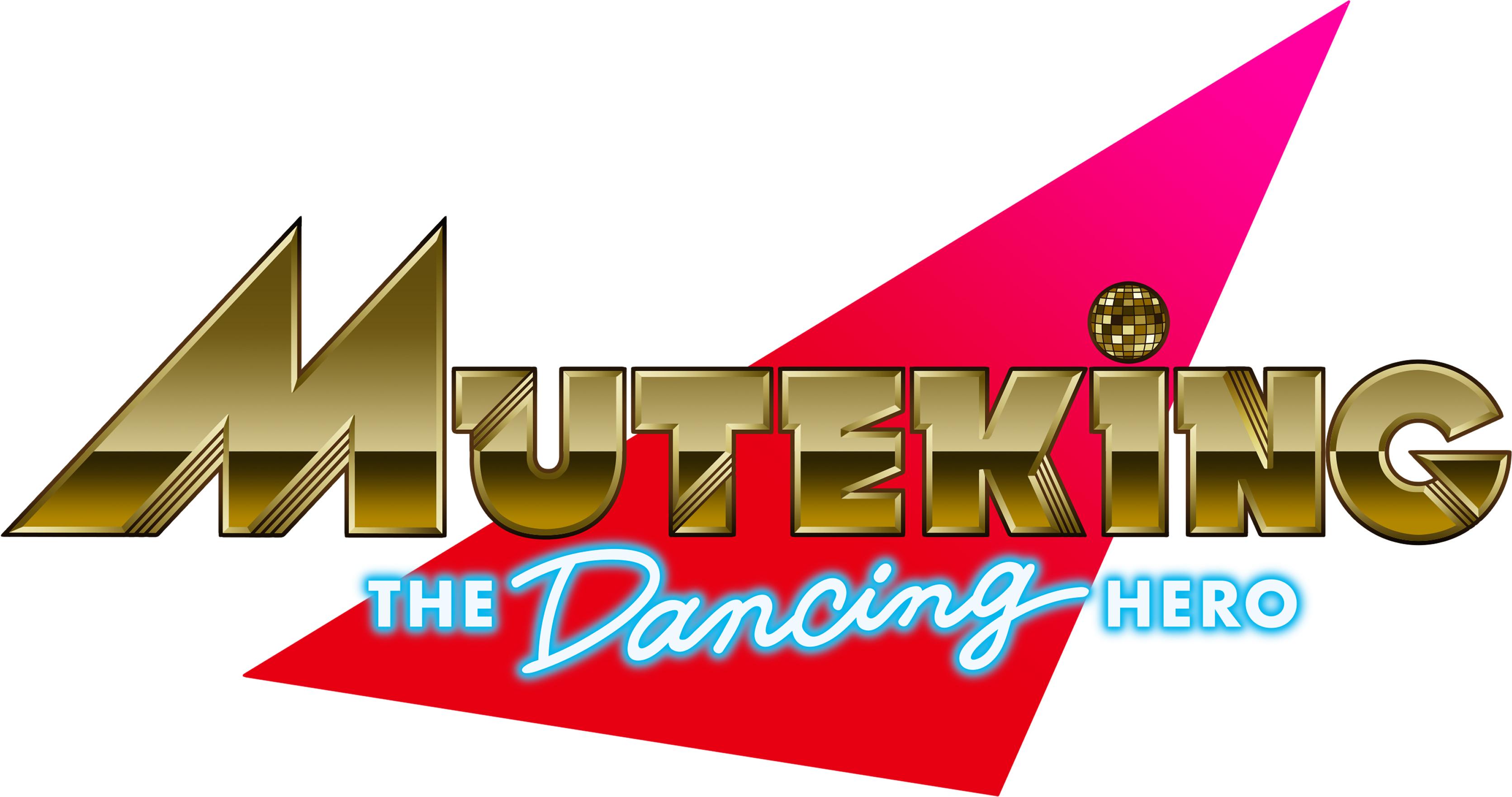 Una imagen promocional con el logo del próximo anime televisivo MUTEKING THE Dancing HERO.