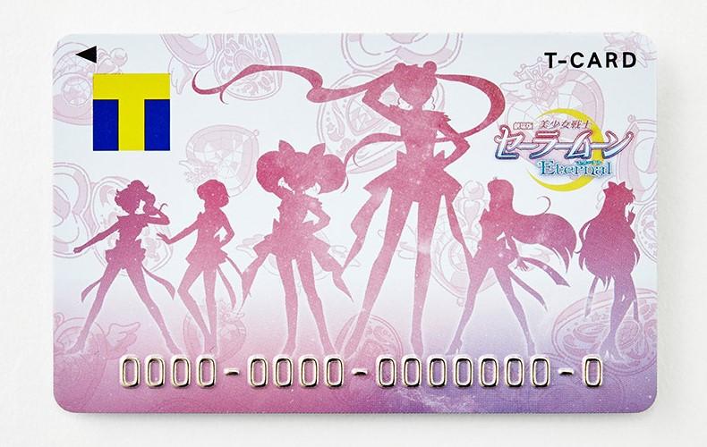Sailor Moon Eternal T-Card