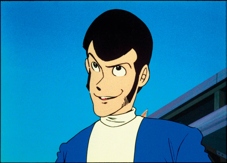 """from """"Is Lupin Burning?"""""""