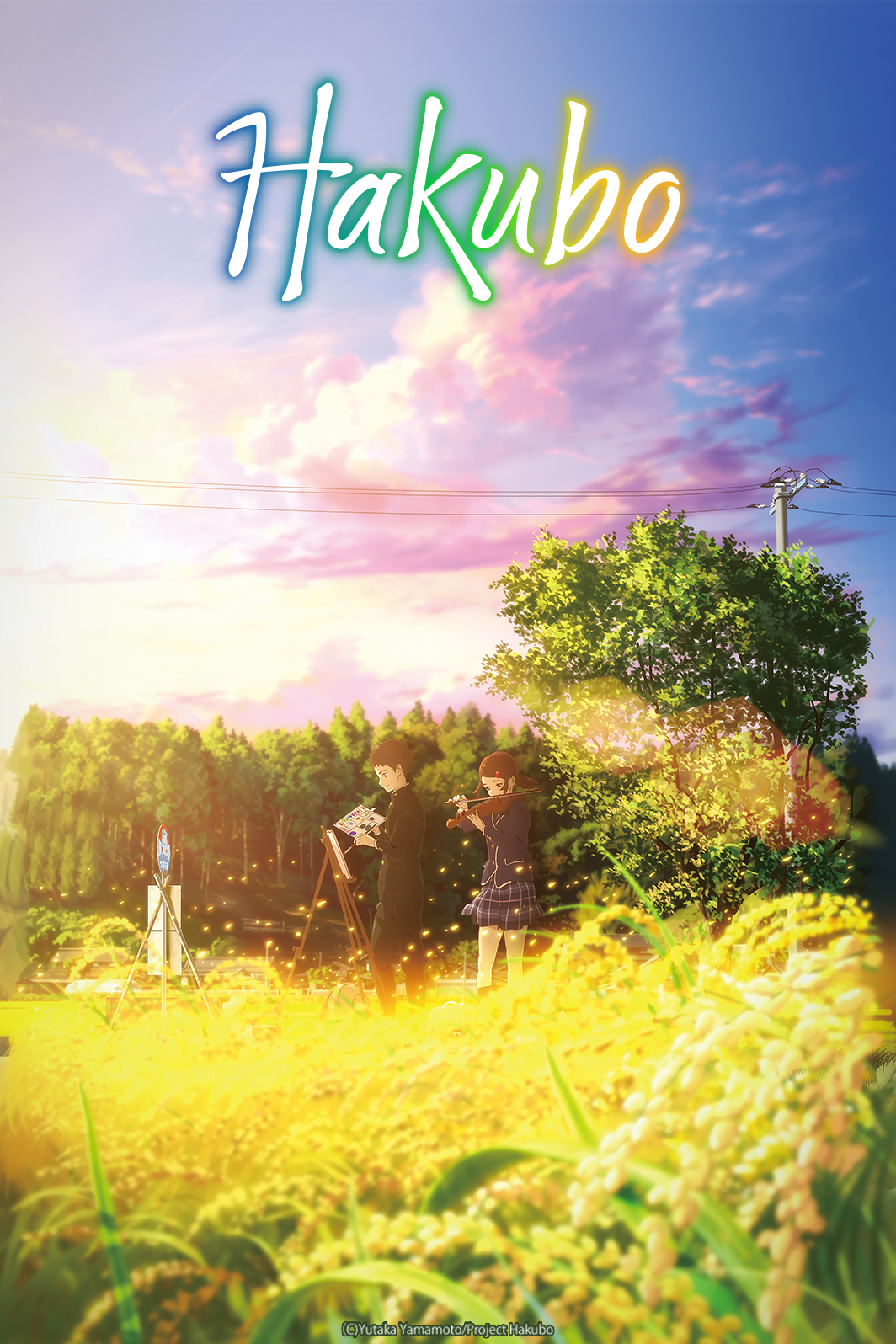 Hakubo