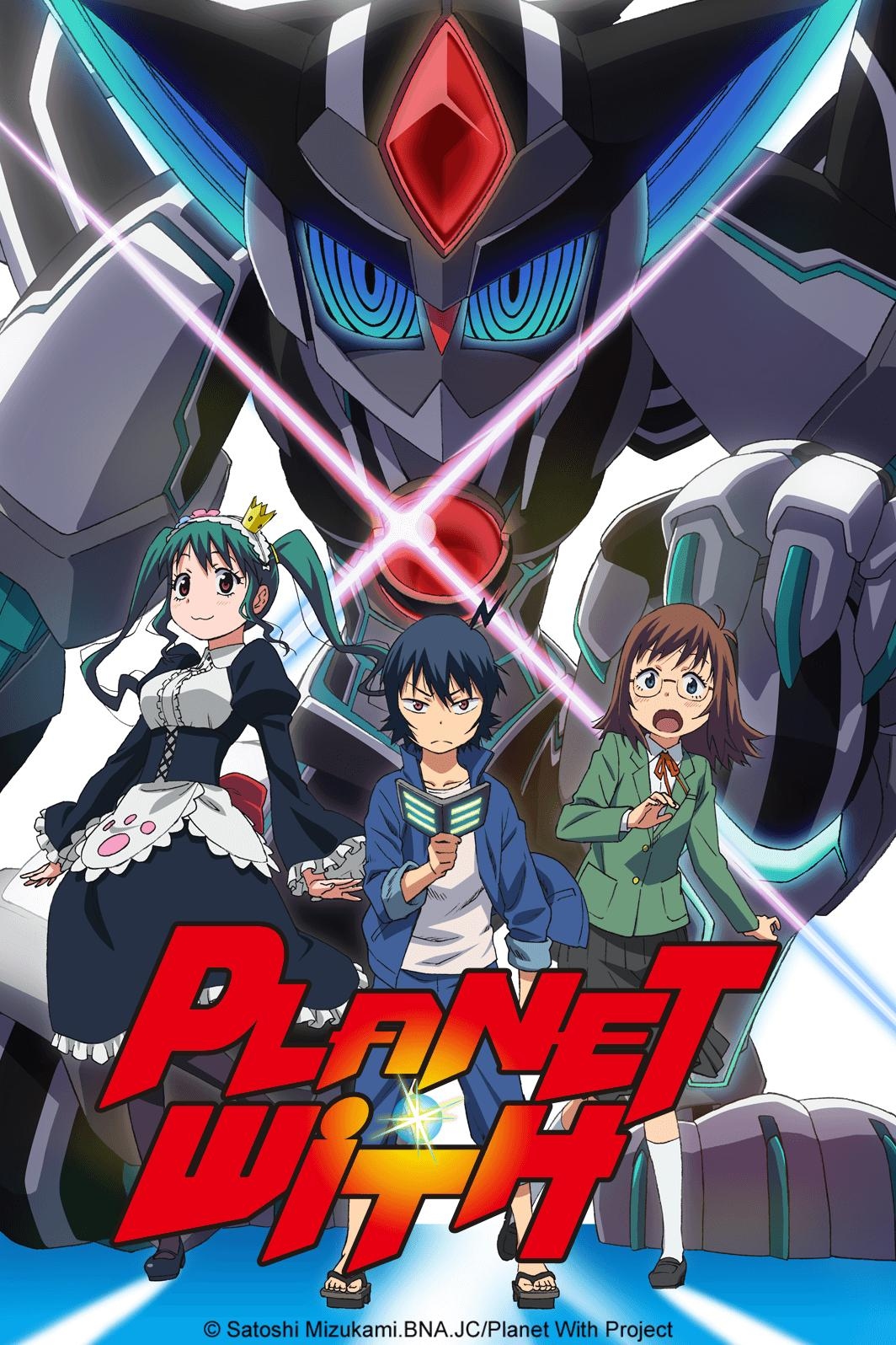Planet With - Watch on Crunchyroll
