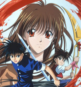 "Crunchyroll Adds ""Flame of Recca"" to Anime Catalog"