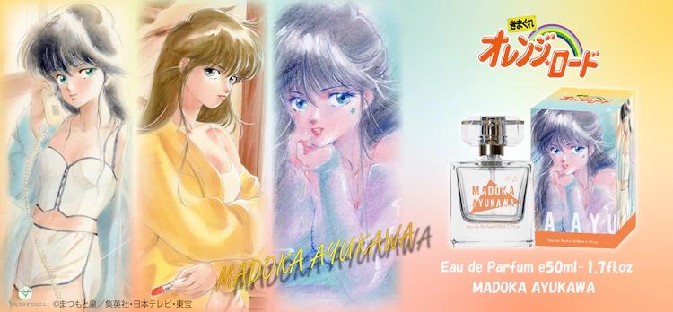 Kimagure Orange Road: Madoka Perfume