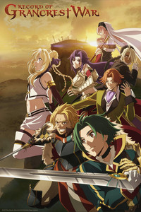 Record of Grancrest War is a featured show.