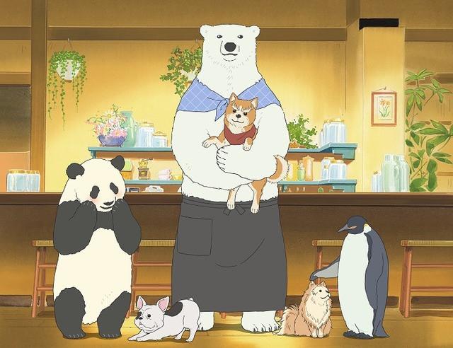 Oda Cinnamon Nobunaga x Polar Bear Cafe