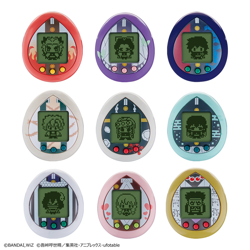 Demon Slayer Tamagotchi