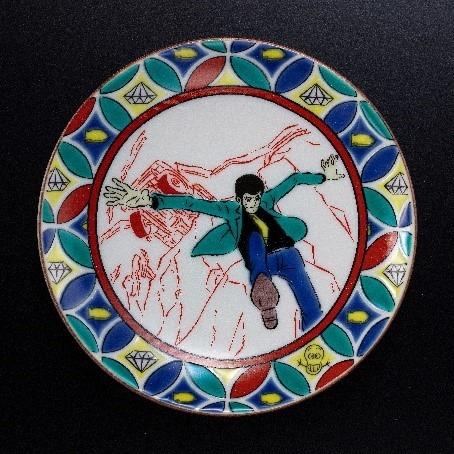 Lupin the 3rd Kutani plate