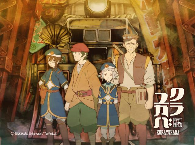 Crunchyroll Steampunk Fantasy Anime Kurayukaba Seeks Crowdfunding