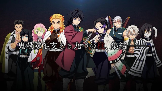 """A new key visual for Demon Slayer: Kimetsu no Yaiba, featuring the """"Pillars"""", the most powerful individuals in the Demon Slaying Corps."""