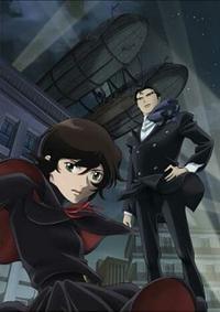 Chiko Heiress of the Phantom