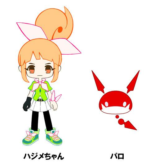Hajime-chan and Paro, the mascots of Yatate Bunko