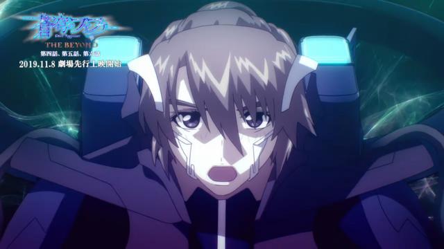 Fafner the Beyond Anime Episódios 7-9 programados para exibição este ano