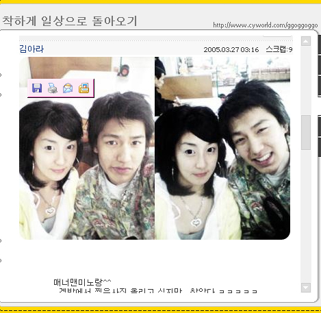 Crunchyroll Forum Lee Min Ho S Mystery Girl Page 6