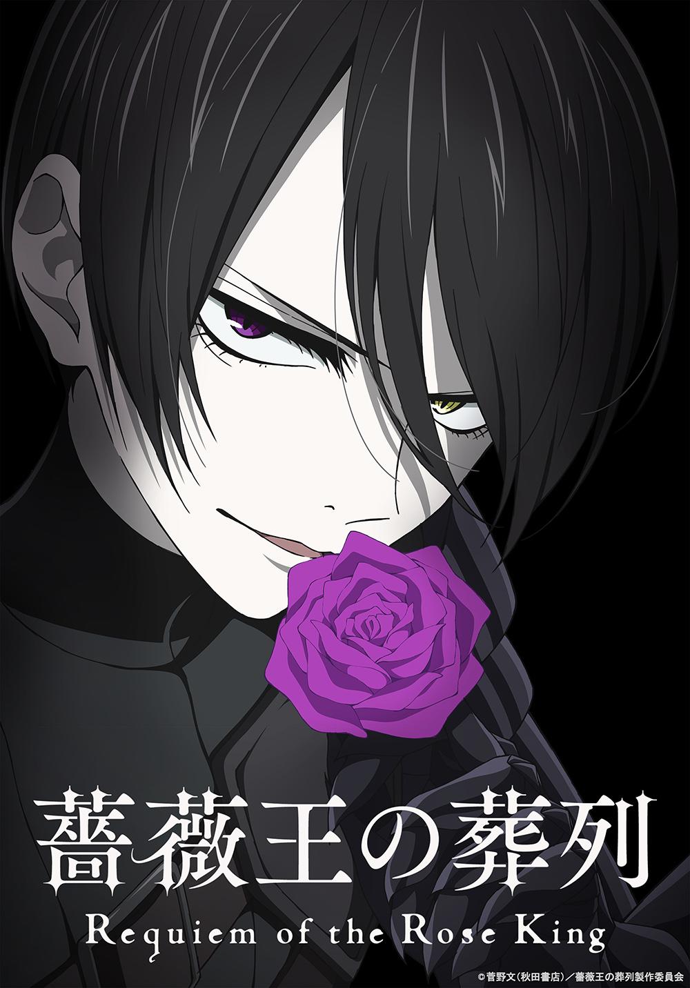 Una nueva imagen clave para el próximo anime de televisión Requiem of the Rose King, con un primer plano del personaje principal, Richard, un hombre intersexual.  Richard es delgado, de piel pálida, cabello negro y ojos heterocromáticos (uno morado, otro amarillo).  Sostiene una flor de rosa púrpura hasta su rostro y sonríe inquietantemente.
