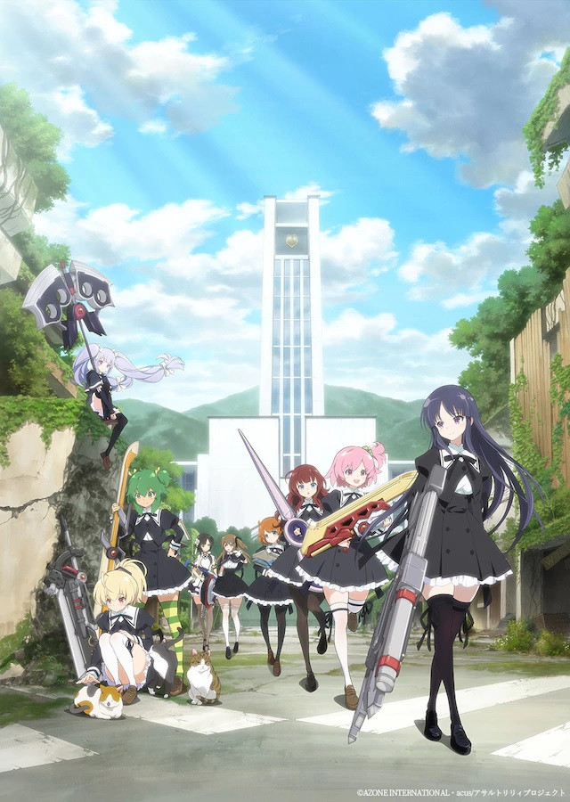 The main cast of Assault Lily BOUQUET gathers in front of their school, posing with their over-sized weapons.