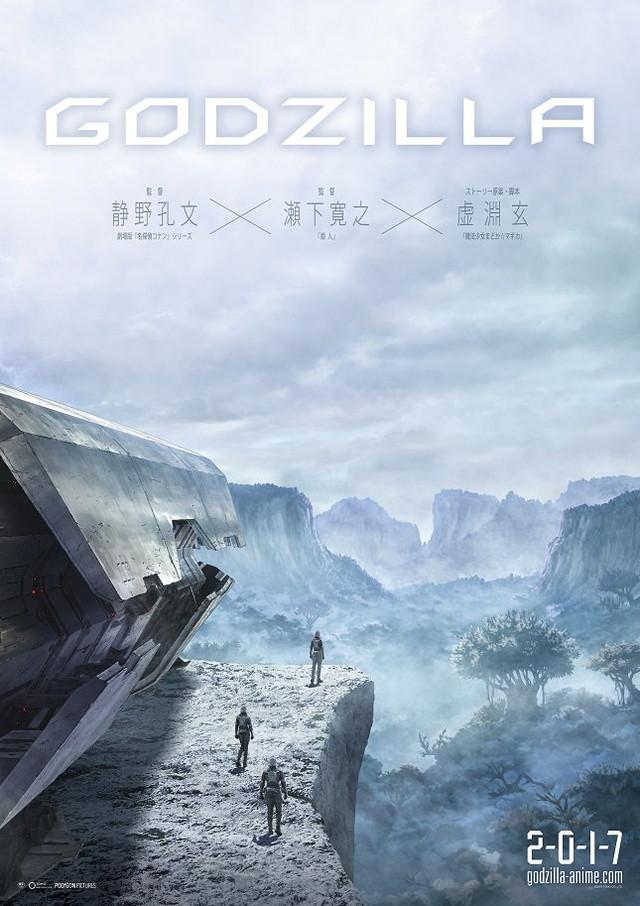 """Godzilla: Monster Planet"" Trailer Shows Fierce Battles in Future Earth news anime  Anime"