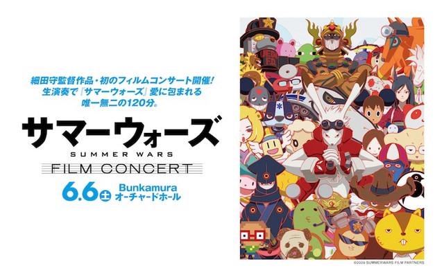 Summer Wars Film Concert