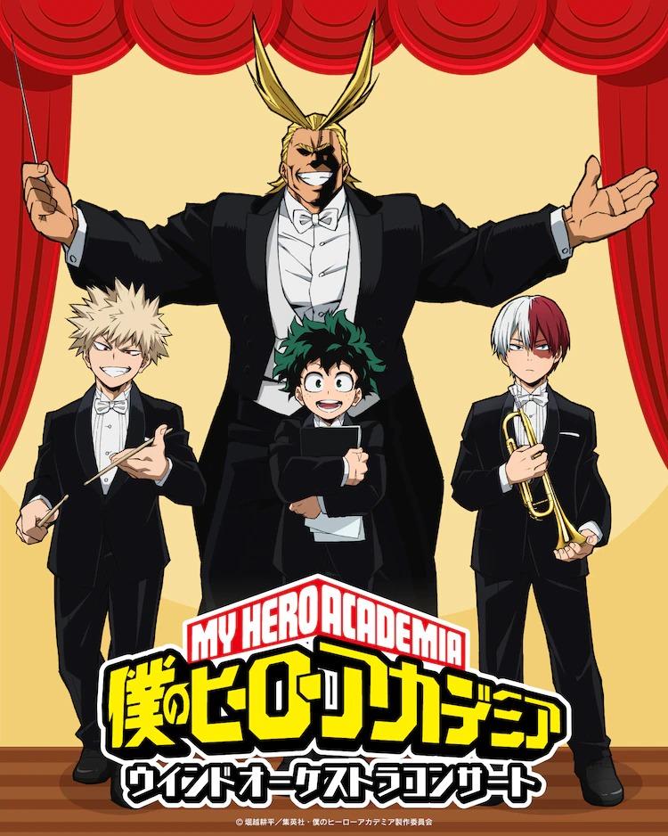 Concierto de la orquesta de viento de My Hero Academia