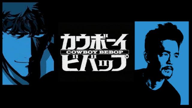 Cowboy Bebop de acción en vivo